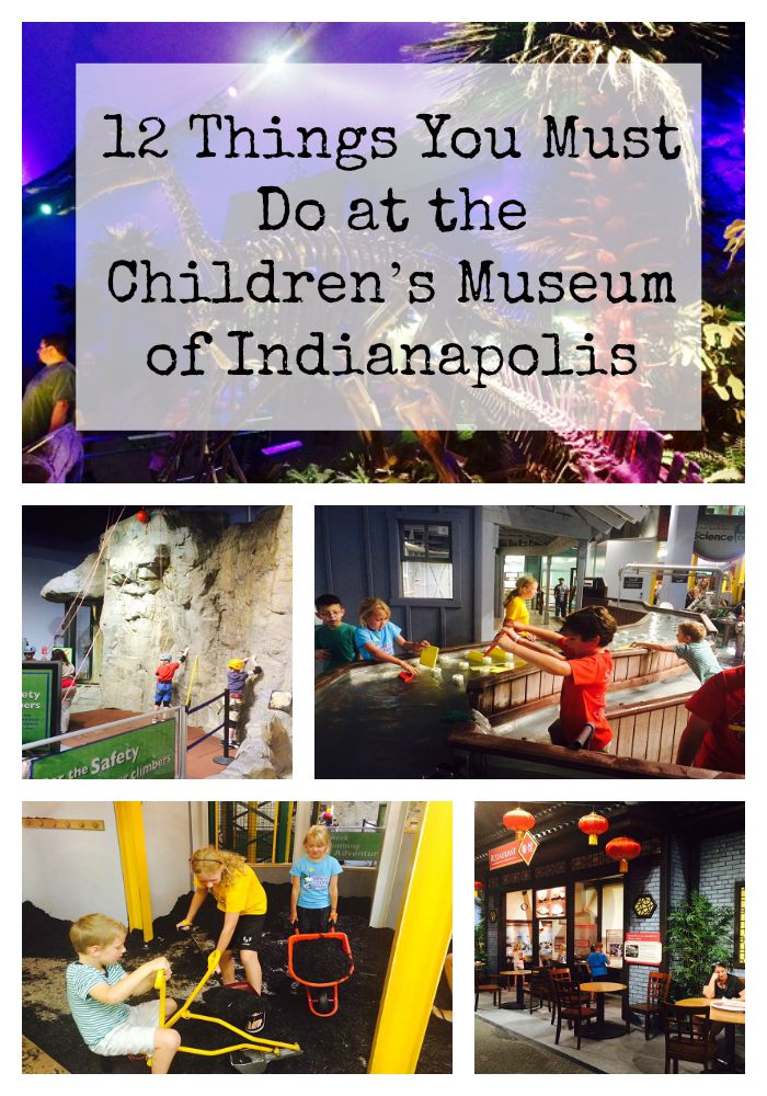 childrens museum indianapolis