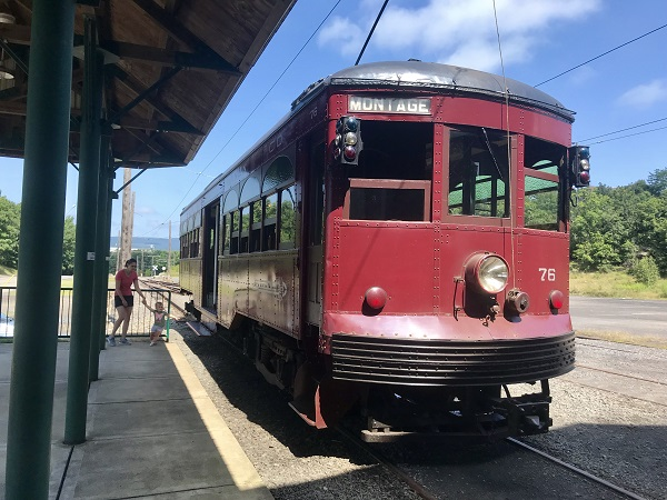 Electric City Trolley Station & Museum